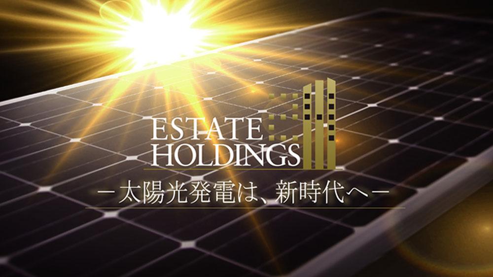 秋田新太郎のエステート24グループ(ホールディングス)の経営理念が熱すぎる件に関する画像