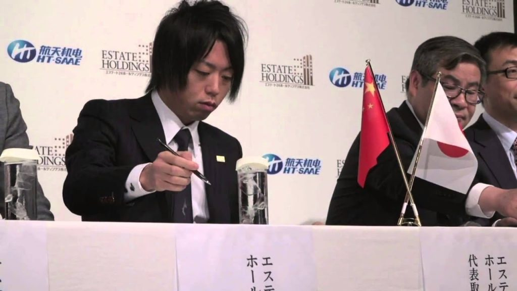 秋田新太郎とは何者か?会社の事業を徹底的に洗い出してみたに関する画像