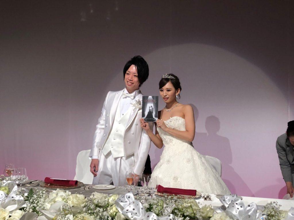 秋田新太郎 木下春奈 結婚 現在 子供