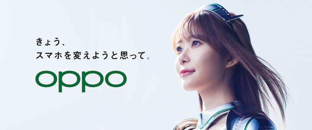 【OPPO】5Gスマートフォンを日本で発売宣言に関する画像