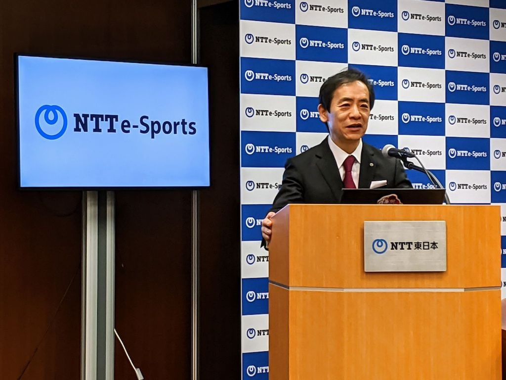 NTT東日本、西日本ら6社がeスポーツ分野の新会社「NTTe-Sports」を設立に関する画像