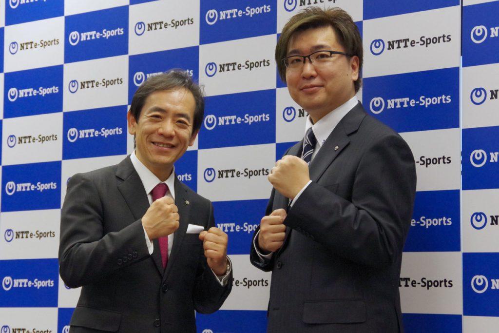 NTTe-sports設立の背景と目的
