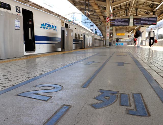 新幹線の乗車率0% 新型コロナウイルス未だ猛威に関する画像
