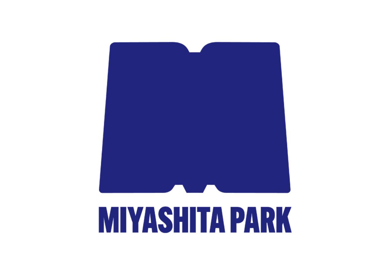 渋谷・「ミヤシタパーク(MIYASHITA PARK)」が7月28日オープンに関する画像