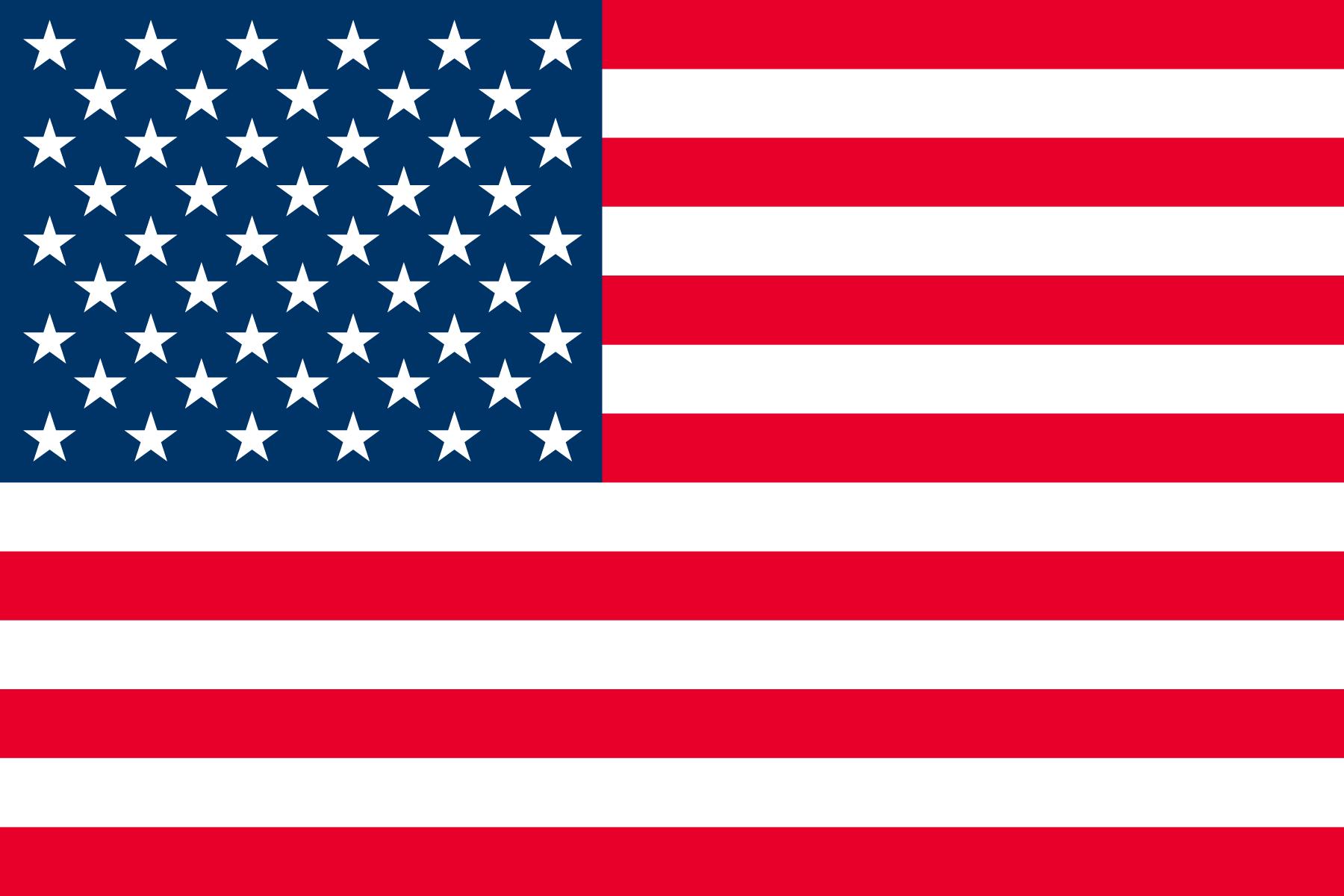 アメリカ政府のアクセス制限検討